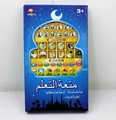 Arabic Quran And Words Learning Educational Toys 18 Chapters Education QURAN TABLET Learn Arabic KURAN Best Gift for Muslim Kids