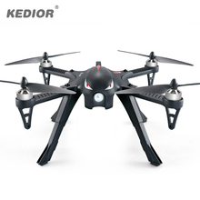 MJX B3 Professional Brushless RC Drone 80KM H Big Rc Helicopter Quadcopter Can Add 4K Gopro