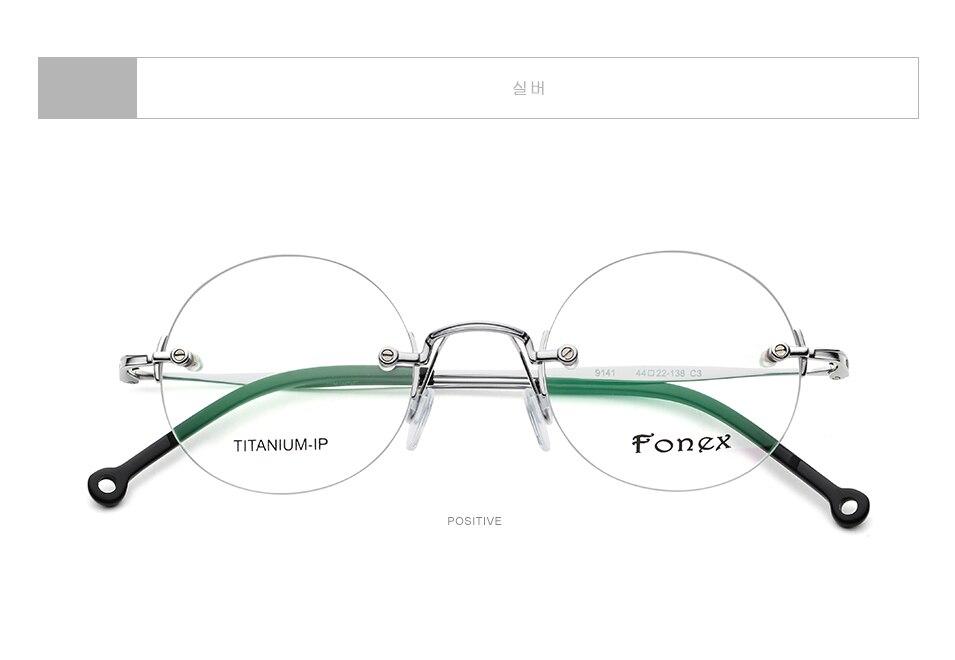 fonex--9141---korean_07