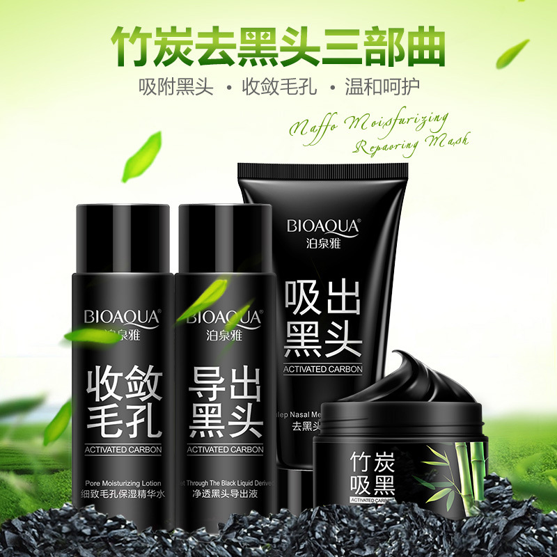 BIOAQUA Bamboo Charcoal Removal Blackhead Set Skin Care Blackhead Remover Contraction Pore Suit Shrinking Pore Essence Hotest in Sets from Beauty Health