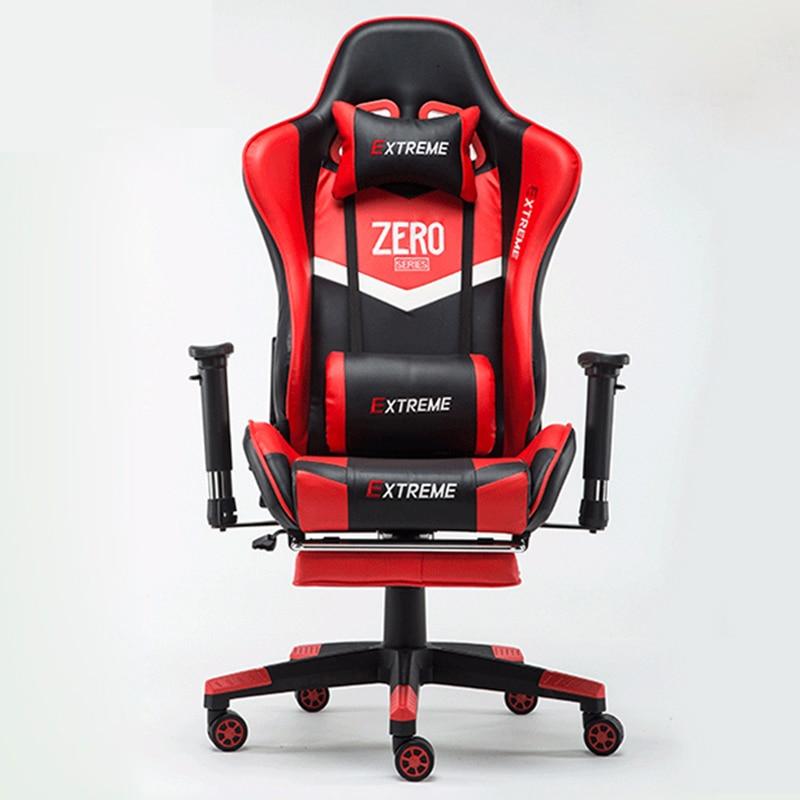 WCG игровой стул эргономичное компьютерное кресло якорь домашний кафе играть конкурентный офисный Лифт стул