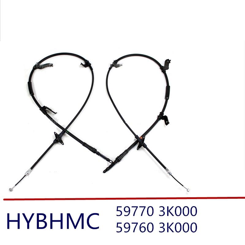 Genuine Hyundai 59760-3K000 Parking Brake Cable Left