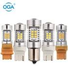 OGA 2PCS 1156 P21W 3...