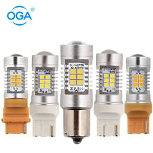 OGA 2PCS 1156 P21W 3156 T25 7440 T20 W21W LED BA15S BA15D Auto LED Bulb Signal Light Turn Lamp 12v Car Led White Amber Red(China)