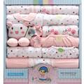 18pcs set 100% cotton newborn baby clothes winter baby clothes newborn clothes baby boy girl bodysuit bebe clothes TZ34