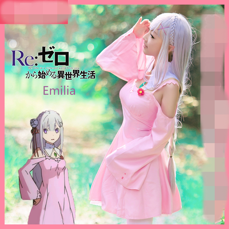 Re Life in a different world from zero Emilia Cosplay Costume Suits Dresses Women Sweet Pink