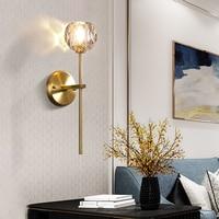 Modren gold bronze colour double wall lamps glass ball retro loft wall sconces bedroom living room hallway light fixtures
