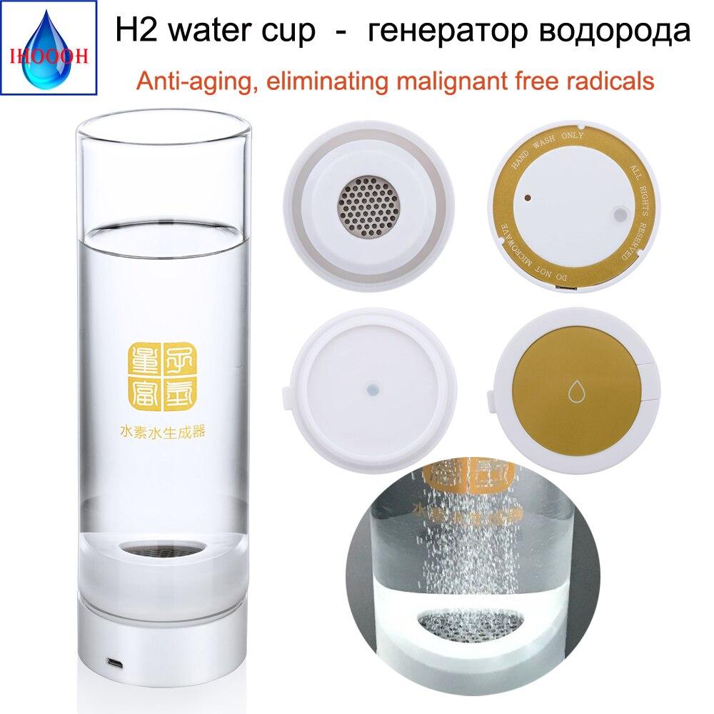 Gerador do hidrogênio da água garrafa/600 ML copo de Titânio platina Eletrodo h2 USB desintoxicar a Retardar o envelhecimento e nutrir o rosto