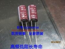 30 ШТ. NIPPON электролитические конденсаторы 100V100UF 10X20 КЕНТУККИ высокочастотный низкое сопротивление длительный срок службы браун 105 градусов бесплатная доставка