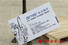 85.5*54mm 300g paper cards printing for business use