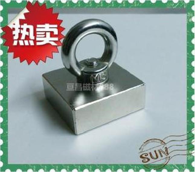 F50 * 50*20mm, 50x50x20mm super puissant n50 ndfeb aimant néodyme aimants f50 * 50*20mm anneau de récupération en acier
