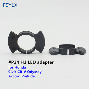 FSYLX LED H1 adapter holder connector for Honda Civic CR-V Odyssey Accord Cars LED Headlight Bulb Adapter Holder Retainer H1 image