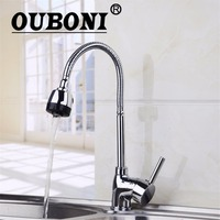 OUBONI Chrome Swivel Kitchen Faucet Modern Kitchen Mixer Tap Stainless Steel Kitchen Tap Faucet Solid Brass