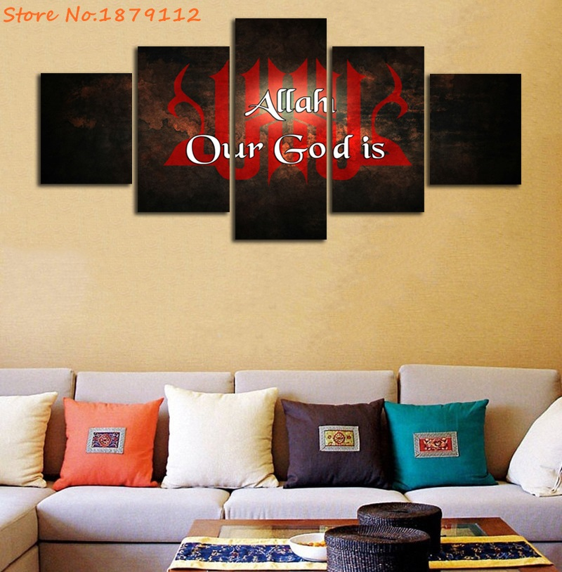 Our God Is Allah Religious Words Unframed Painting Modern Canvas Art ...