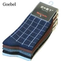 Goebel Men Socks Cotton Comfortable Breathable Business Socks For Man Casual Absorb Sweat Male Tube Socks