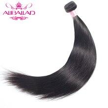 Aliballad Brazilian Straight Hair Natural Color Weave Bundles 8 To 28 Inch Non Remy Hair Extensions 100% Human Hair Bundles