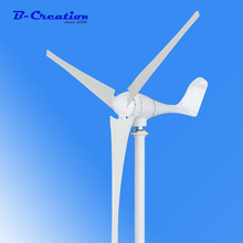 High performance 3 Blades or 5 Blades Wind Generator 600W 12V 24V 48V Wind Power Turbine with 600W Waterproof Controller