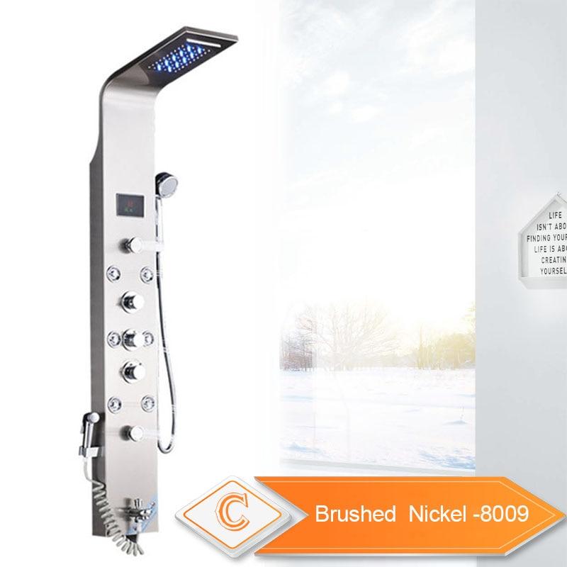 Brushed Nickel 8009