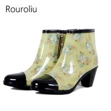 Rouroliu Women Hot Zip Rain Boots PVC Waterproof Water Shoes Woman Non-Slip High Heels Ankle Wellies RT360 rouroliu women ankle work rain shoes flat heels non slip female pvc rainboots waterproof water shoes woman wellies rb173
