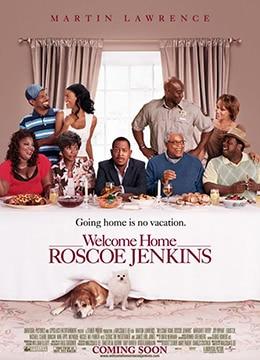 《欢迎回家,罗斯科·杰金斯》2008年美国喜剧,爱情,家庭电影在线观看