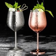 304 нержавеющая сталь красное вино стекло серебро розовое золото бокалы сок напиток шампанское бокал для вечеринок барная посуда кухонные инструменты 500 мл