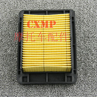 2015 2016 year brand new parts motorbike air filters cleaner moto air filter for YAMAHA YZF R25 YZF R3 motorcycle air cleaner