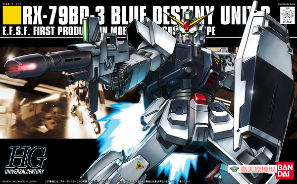 1PCS Bandai 1/144 HGUC 082 1/144 RX-79BD-3 Blue Destiny Mobile Suit Assembly Model Kits lbx toys education toys 1pcs bandai 1 144 hguc 186 msz 008 z ii zii z2 mobile suit assembly model kits lbx toys education toys