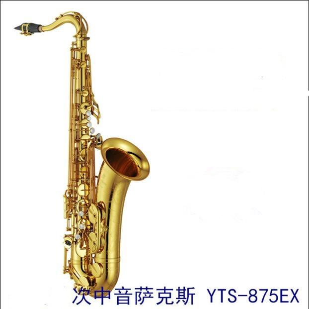 Tenor font b Saxophone b font New Hot high quality YTS 875EX B flat professional score