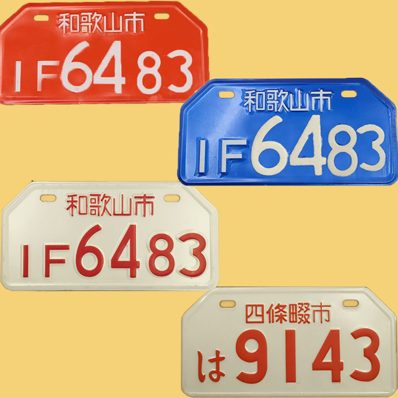 Foreign Japanese License Plate Frame Holder Motorcycle Scooter Iron Painting Wall Sticker Japan Bicycle Number Plate Metal Decor
