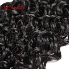 Curly Hair 100% Human Hair