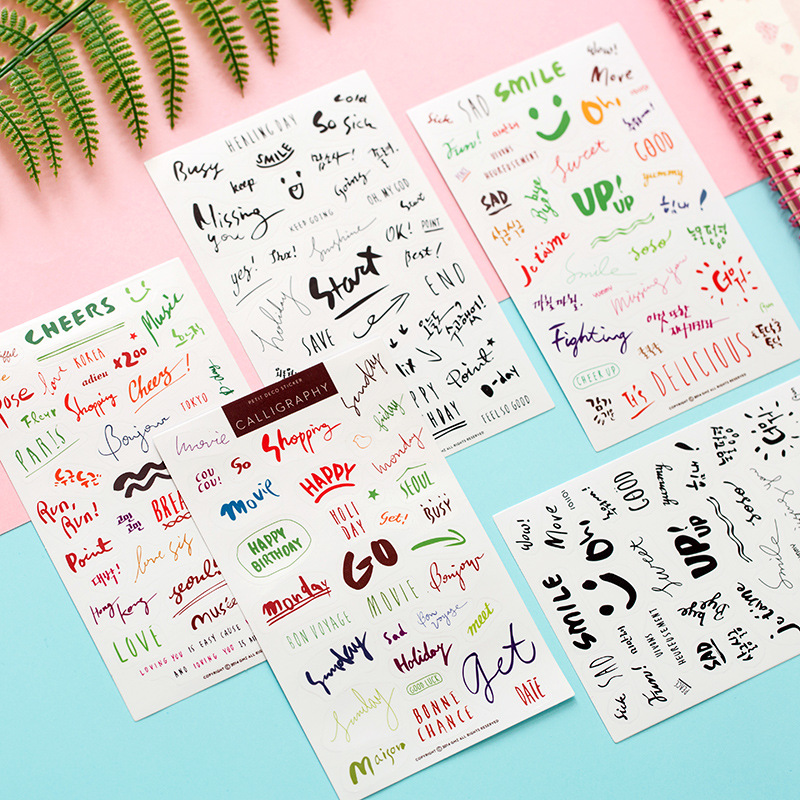 8Sheet English Word Sticker Cute Kawaii Stationery DIY Diary Scrapbooking Decoration Transparent PVC Stickers Papeleria