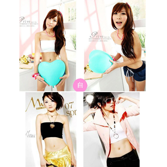a2e20c26505e8 Seamless Strapless Bandeau Tube Tops Bra For Girls Women White Wholesale    Dropshipping-in Tube Tops from Underwear   Sleepwears on Aliexpress.com