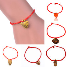 New Arrival 1PC Decent Heart Leaf Animal Lock Lovers' Braided Red Rope Bracelets Valentine Gift Fashion Jewelry(China)