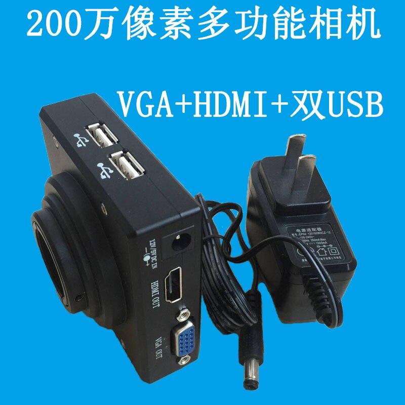 2 millions de pixels caméra multifonction VGA + HDMI + double USB HD caméra vidéo microscope trinoculaire