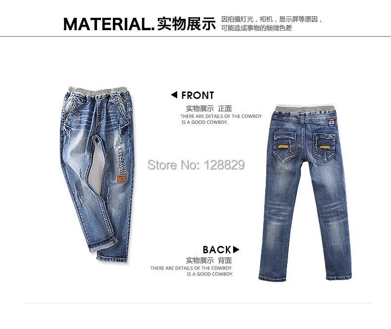 Boys jeans (2)