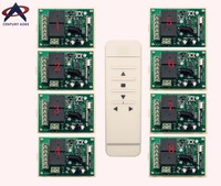 DC12V Intelligent Digital RF Wireless Remote Control Switch System 8pcs Receiver For Projection Screen Garage Door