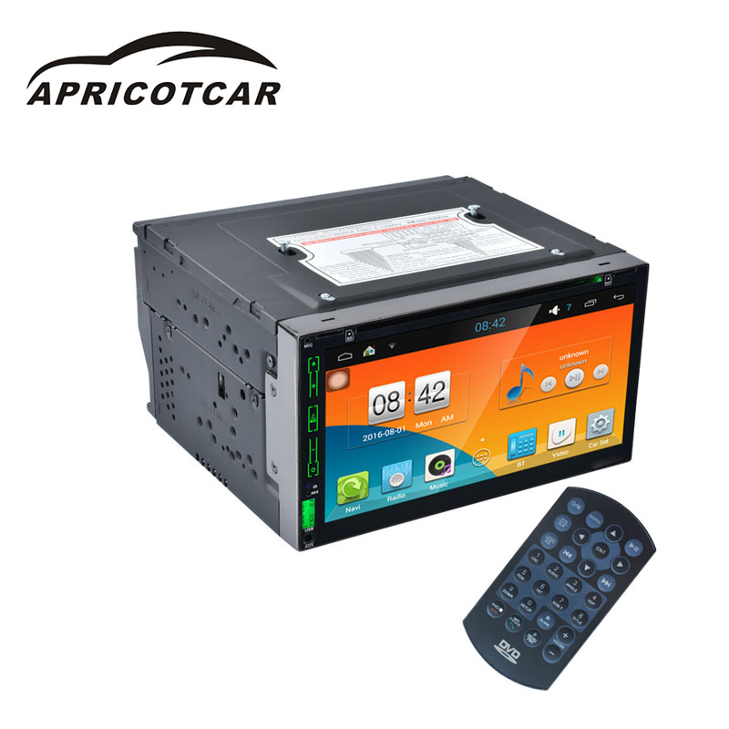 APRICOTCAR Full Touch Screen 7 Inch 5 Nuclear Car Dvd One Machine Dual Ingot Navigation WIFI Internet Support DVR Driving Record