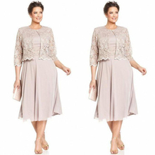 Elegant Mother Of The Bride Groom Dress With Lace Jacket Chi