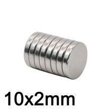HYSAMTA шт. 50 шт. неодимовый магнит 10×2 редкоземельных небольшой Сильный Круглый Постоянный 10*2 мм холодильник Электромагнит NdFeB никель Магнитная