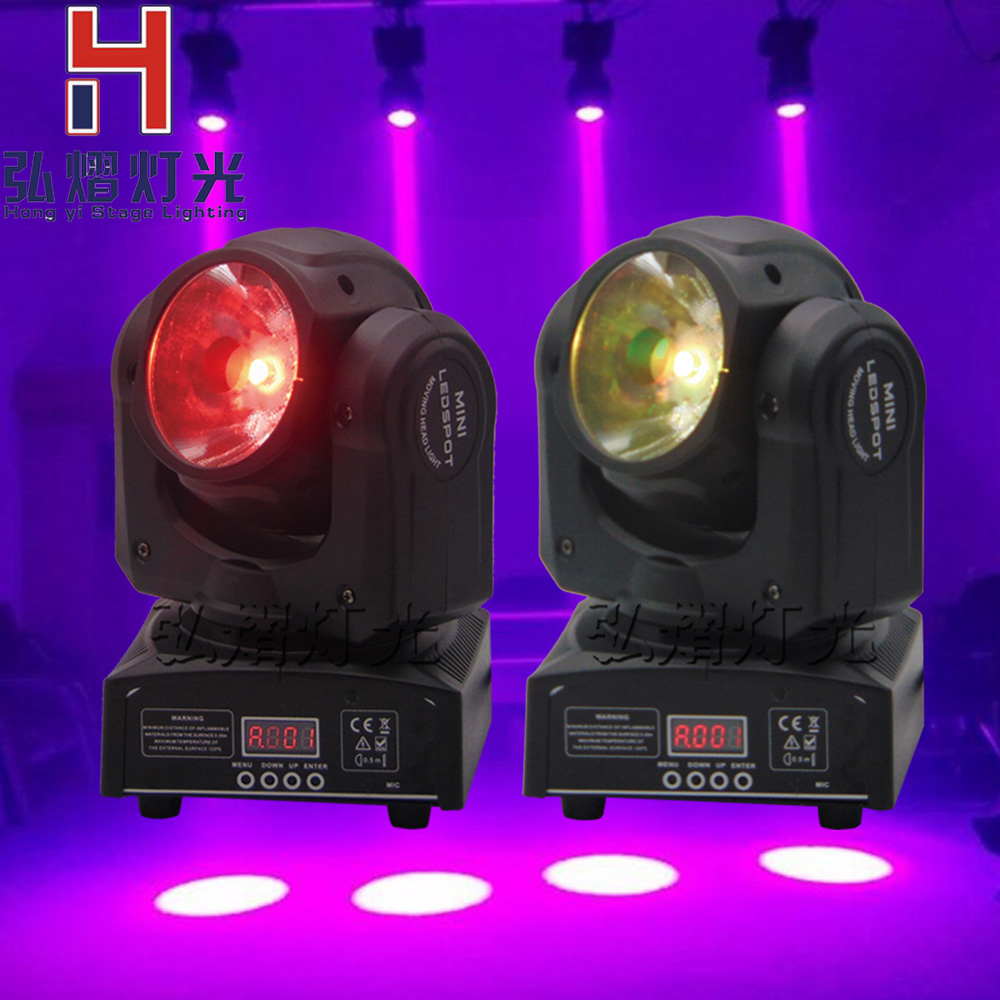 (2pcs/lot)Mini Spot 60W LED Moving Head Light With RGBW 4in1 Beam &High Brightness 60W Mini Led Moving Head Light DMX512 4pcs 60w flightcase led spot moving head light usa luminums mini led beam moving head 60w rgbw 4in1 beam led dj spot light