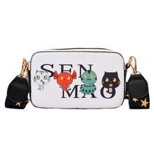 Girl lovelyFashion Brand Cartoon Printing leather Messenger Bag Designer Shoulder Crossbody Bag Women Handbag