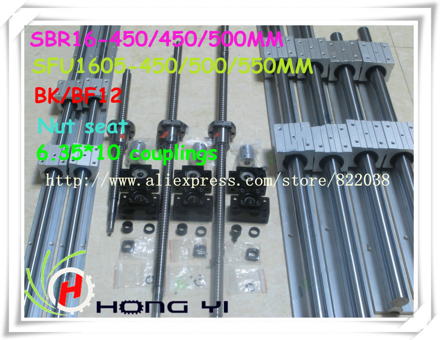 2pcs  SBR16 L = 450/450/500MM +3 SFU1605+ 3 ballscrew ballnut +3 Nut seat + 3 BK12 BF12 + 6.35*10 couplings