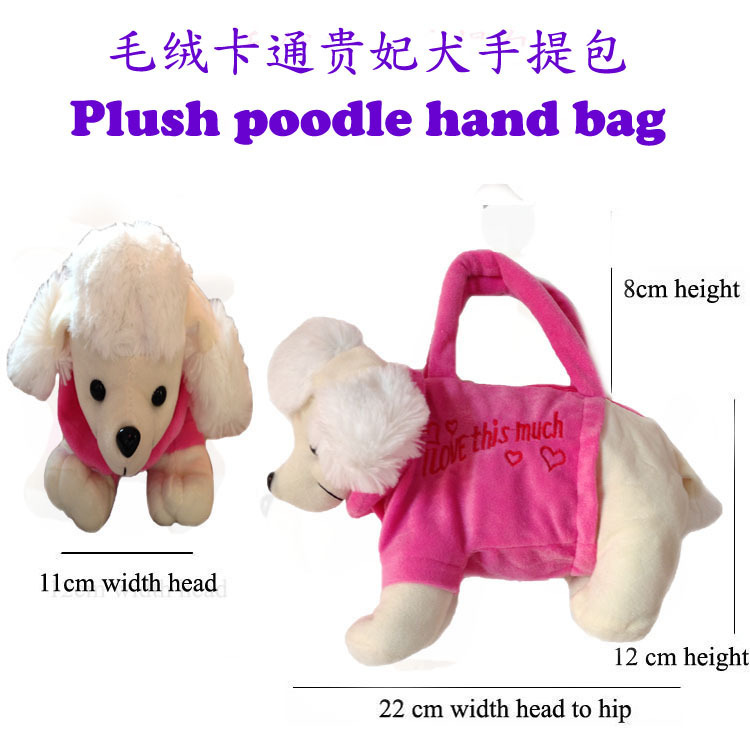 1 Piece 2014 New Women's Lovely Stuffed Plush Cartoon Animal Hand Bag toy,Plush poodle hand bag toy, - JNJ Toy Co. store