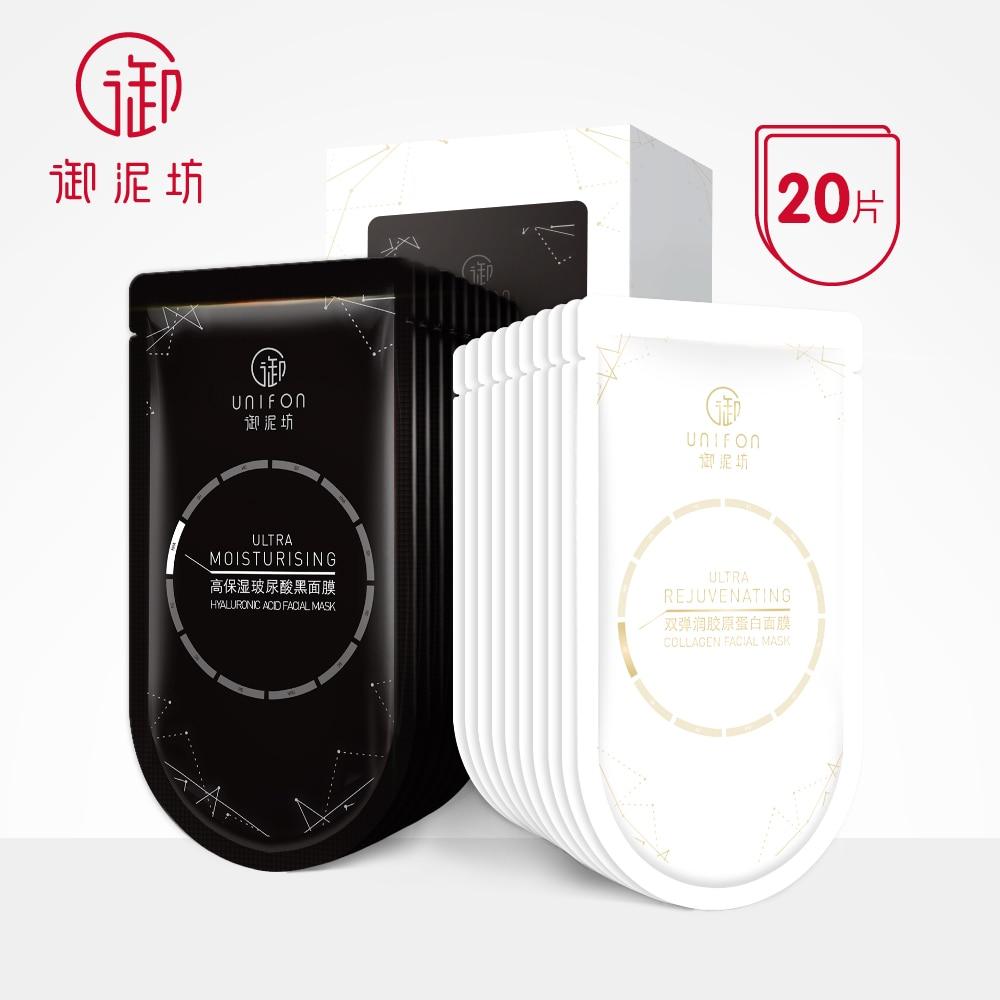 face care YUNIFANG/UNIFON  FACIAL MASK set hydrating moisturzing brightening oil-controlling 25ml*20pcs