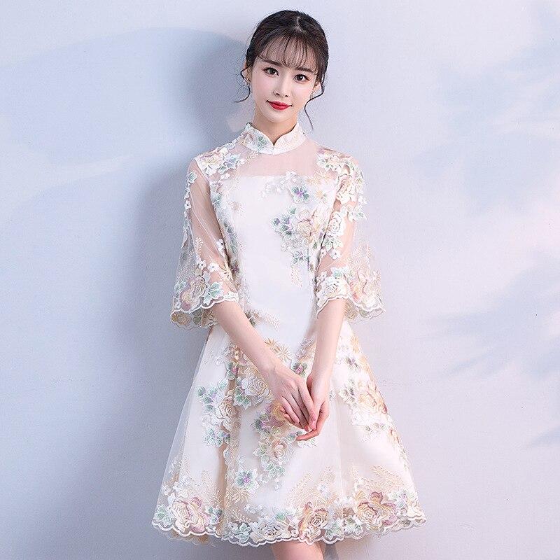 Noble mariée robe de mariée élégante fille fleur Qipao classique Mandarin col Cheongsam Oriental femme robes de soirée