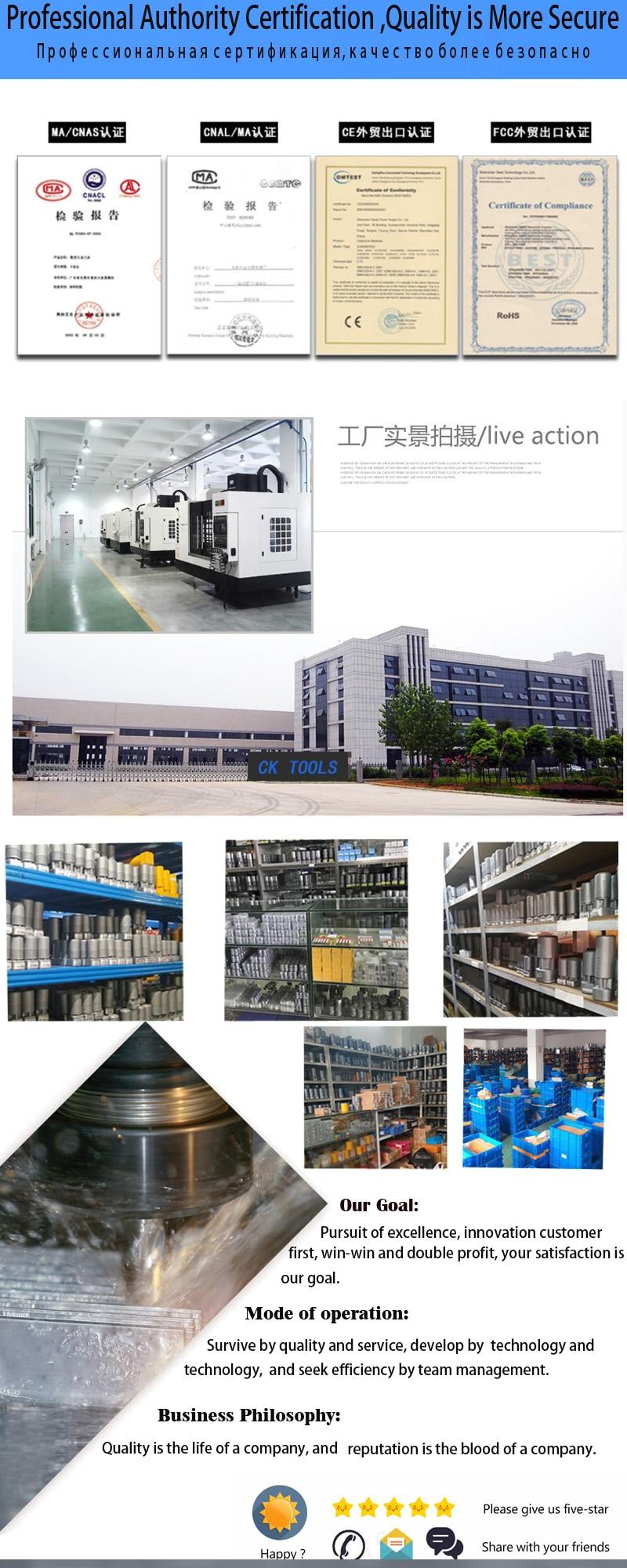 gongsixiangqing
