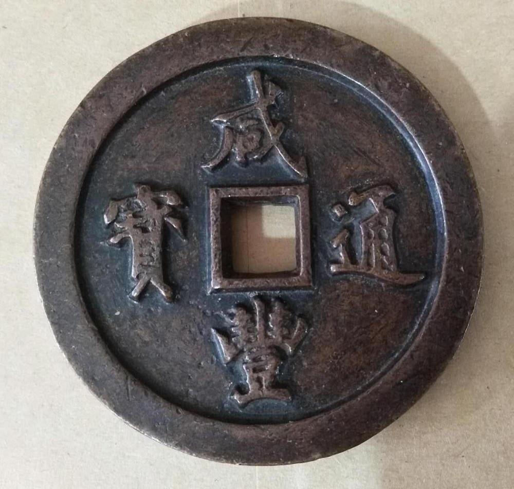 Xianfeng Tong Bao bureau est cent livraison gratuite
