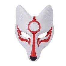 Nuevo mascarada de Halloween Anime Cosplay Animal de cuero de la Pu japonés blanco zorro kitsune máscara envío de la gota