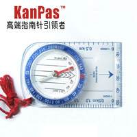 free shipping Shockproof waterproof compass , pointer , multifunctional outdoor compass