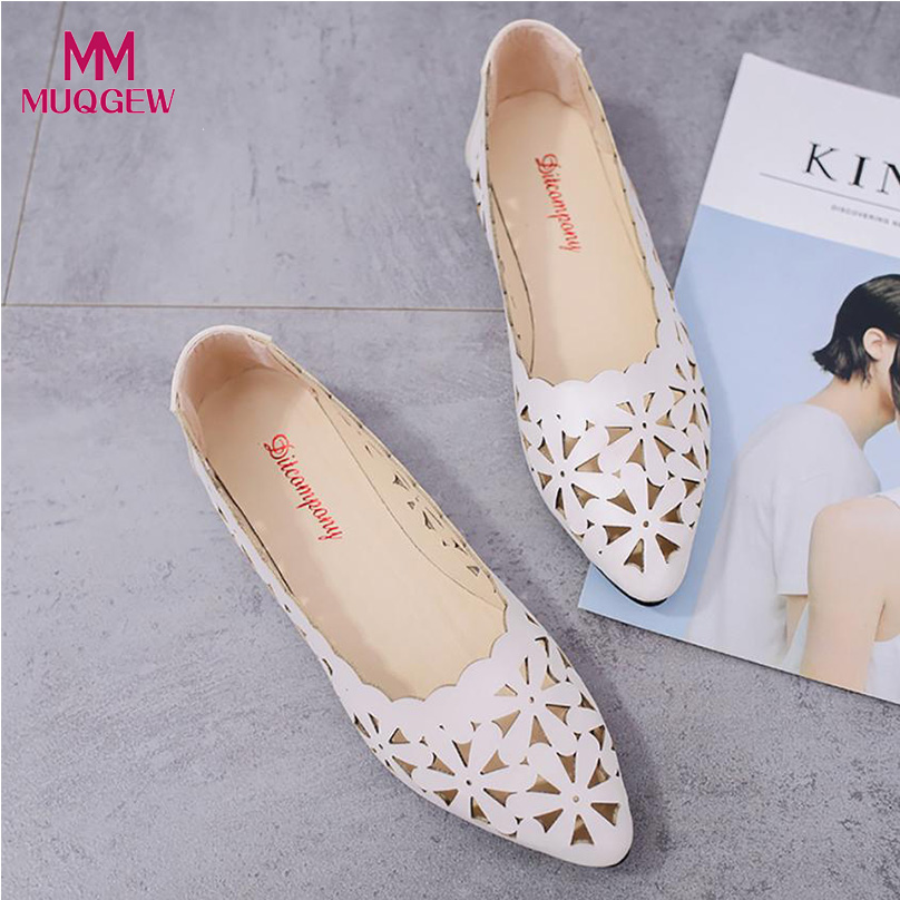Shallow Flat Heel Hollow Out Flower Shape Nude Shoes